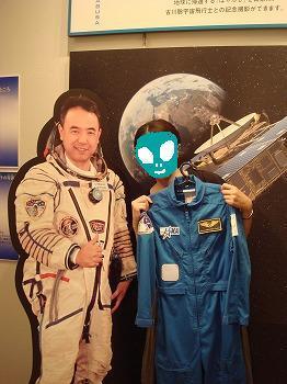 古川宇宙飛行士と.JPG